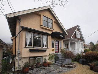 Photo 2: 1904 Leighton Rd in Victoria: Residential for sale : MLS®# 291379