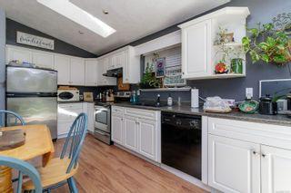 Photo 6: 3228 Hillwood Rd in : Du West Duncan Half Duplex for sale (Duncan)  : MLS®# 879353