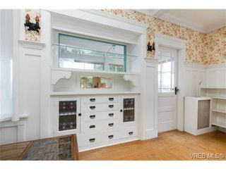 Photo 10: 3601 Cedar Hill Rd in VICTORIA: SE Cedar Hill House for sale (Saanich East)  : MLS®# 739653