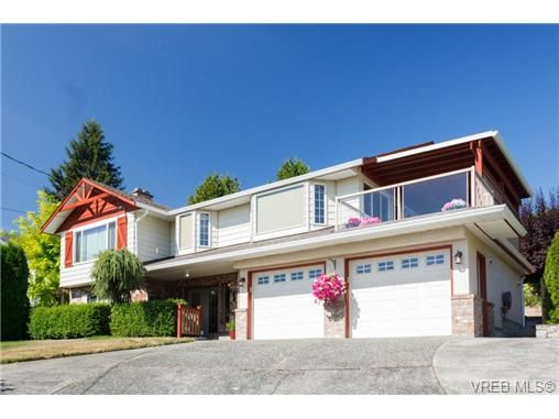 Main Photo: 1848 Mt. Newton Cross Rd in SAANICHTON: CS Saanichton House for sale (Central Saanich)  : MLS®# 679943