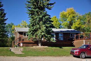 Photo 8: 11 Chapa Avenue in Kenosee Lake: Commercial for sale : MLS®# SK871066