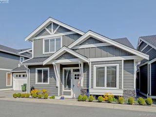 Photo 1: 108 1994 John Rd in NORTH SAANICH: NS Sandown House for sale (North Saanich)  : MLS®# 796038