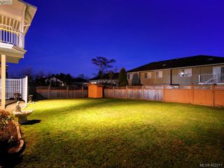 Photo 5: 871 Beckwith Ave in VICTORIA: SE Lake Hill House for sale (Saanich East)  : MLS®# 802692