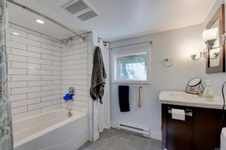 Photo 25: 929 Easter Rd in : SE Quadra House for sale (Saanich East)  : MLS®# 875990