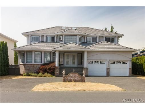 Main Photo: 4050 Dawnview Cres in VICTORIA: SE Arbutus House for sale (Saanich East)  : MLS®# 708494