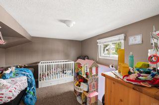 Photo 12: 4048 Cedar Hill Cross Rd in : SE Lake Hill House for sale (Saanich East)  : MLS®# 866595
