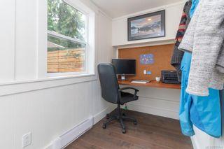 Photo 23: 2826 Cedar Hill Rd in Victoria: Vi Oaklands House for sale : MLS®# 841745