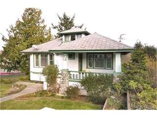 Photo 1:  in VICTORIA: VW Victoria West House for sale (Victoria West)  : MLS®# 389979