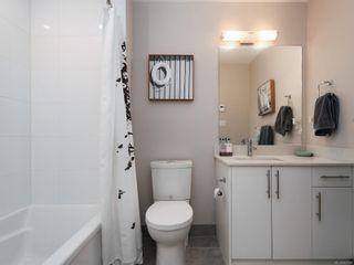 Photo 17: 103 1020 Inverness Rd in : SE Quadra Condo for sale (Saanich East)  : MLS®# 857936