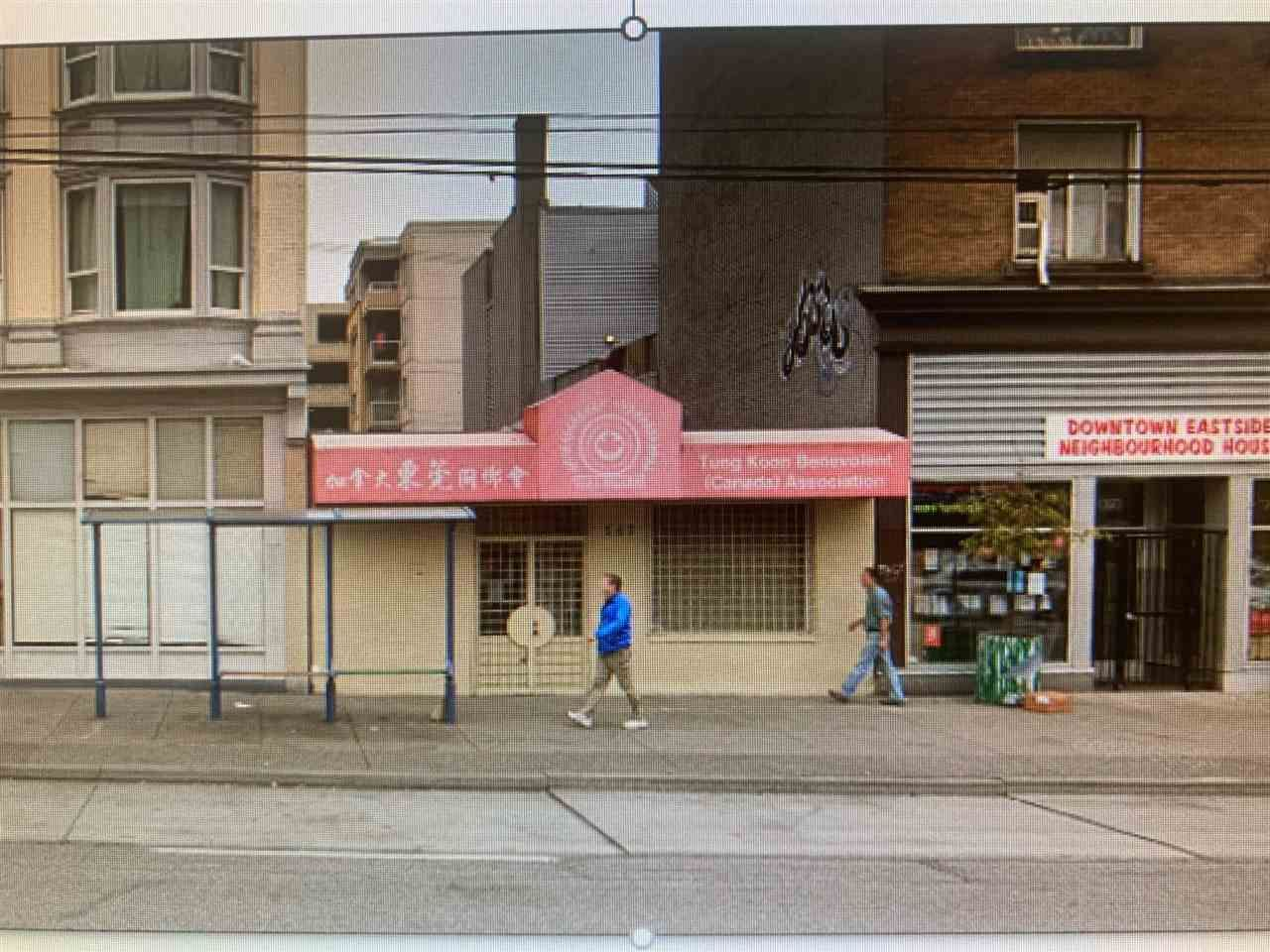 Main Photo: 567 E HASTINGS Street in Vancouver: Strathcona Office for sale (Vancouver East)  : MLS®# C8037224