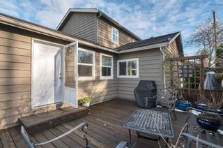 Photo 4: 1928 Nunns Rd in : CR Willow Point House for sale (Campbell River)  : MLS®# 864043