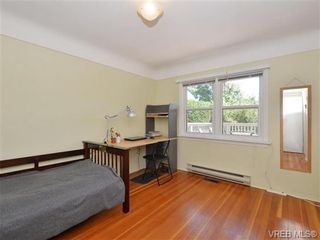 Photo 13: 1887 Forrester St in VICTORIA: SE Camosun House for sale (Saanich East)  : MLS®# 735465