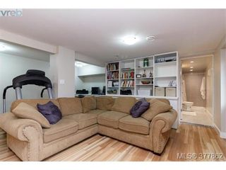 Photo 14: 507 Whiteside St in VICTORIA: SW Tillicum House for sale (Saanich West)  : MLS®# 758744