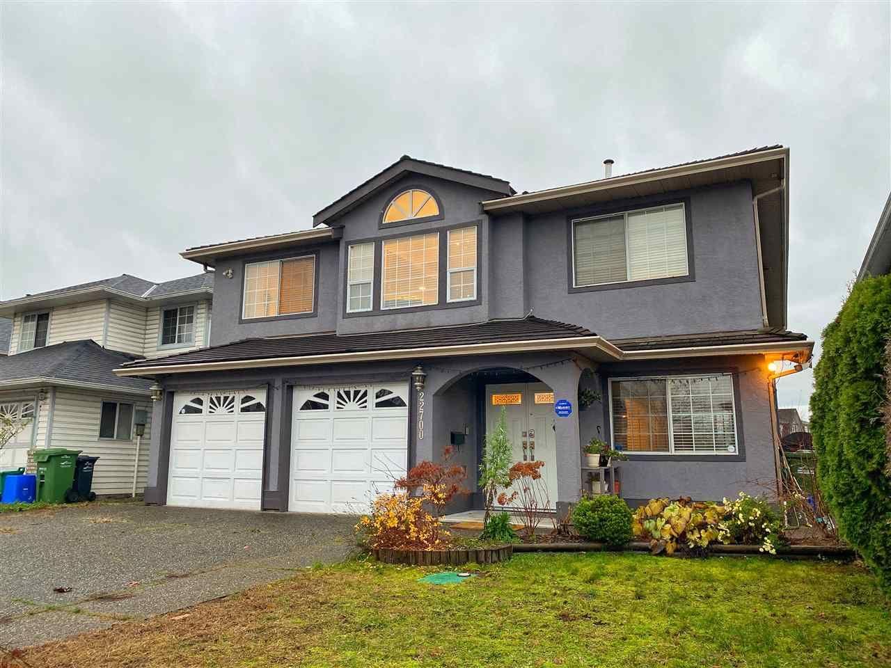 Main Photo: 22700 MCLEAN Avenue in Richmond: Hamilton RI House for sale : MLS®# R2520718
