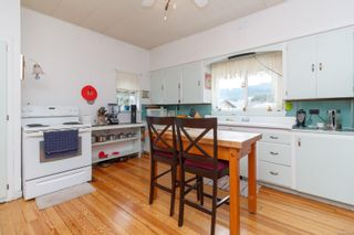 Photo 17: 225 Roberts St in : Du Ladysmith House for sale (Duncan)  : MLS®# 869226