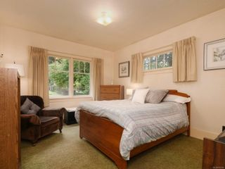 Photo 15: 1224 Reynolds Rd in : SE Maplewood House for sale (Saanich East)  : MLS®# 879393
