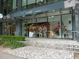 Photo 7: 925 HELMCKEN Street in Vancouver: Downtown VW Retail for lease (Vancouver West)  : MLS®# C8035727
