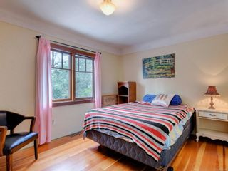 Photo 14: 3840 Synod Rd in : SE Cedar Hill House for sale (Saanich East)  : MLS®# 884493