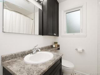 Photo 21: 1743 Armstrong Ave in VICTORIA: OB North Oak Bay House for sale (Oak Bay)  : MLS®# 818993