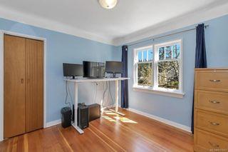 Photo 26: 734 Newbury St in Saanich: SW Gorge House for sale (Saanich West)  : MLS®# 837827