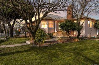 Main Photo: 2500 Blackwood St in : Vi Hillside House for sale (Victoria)  : MLS®# 866935