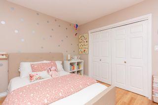 Photo 15: 2174 Wenman Dr in : SE Gordon Head House for sale (Saanich East)  : MLS®# 863789