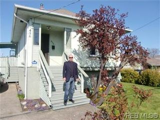 Photo 19: 456 Obed Ave in VICTORIA: SW Gorge House for sale (Saanich West)  : MLS®# 568693