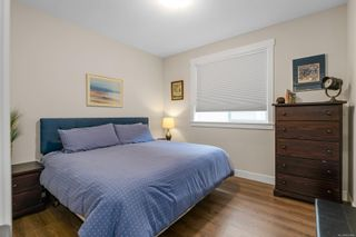 Photo 32: 5115 Dunn Pl in : Na North Nanaimo House for sale (Nanaimo)  : MLS®# 863840