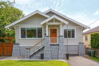 Photo 1: 2755 Belmont Ave in VICTORIA: Vi Oaklands House for sale (Victoria)  : MLS®# 839504