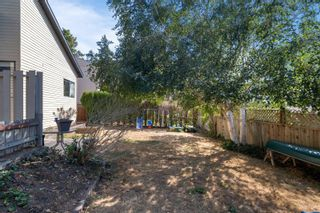 Photo 29: 1401 Hastings St in : SW Strawberry Vale House for sale (Saanich West)  : MLS®# 885984