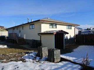 Photo 8: 780 CAMBRIDGE Crescent in : Brocklehurst House for sale (Kamloops)  : MLS®# 126673