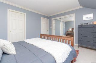 Photo 12: 17 3947 Cedar Hill Cross Rd in Saanich: SE Cedar Hill Row/Townhouse for sale (Saanich East)  : MLS®# 877433