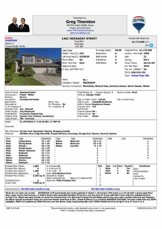 "Photo 34: 1461 HOCKADAY Street in Coquitlam: Hockaday House for sale in ""HOCKADAY"" : MLS®# R2055394"