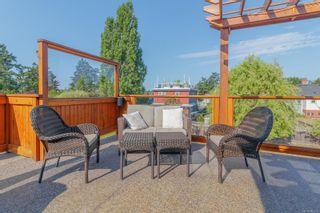Photo 49: 474 Foster St in : Es Esquimalt House for sale (Esquimalt)  : MLS®# 883732