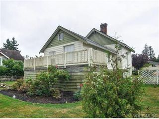 Photo 20: 774 Snowdrop Ave in VICTORIA: SW Marigold House for sale (Saanich West)  : MLS®# 693817