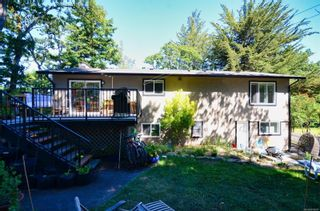 Photo 5: 3640 Blenkinsop Rd in : SE Maplewood House for sale (Saanich East)  : MLS®# 879297