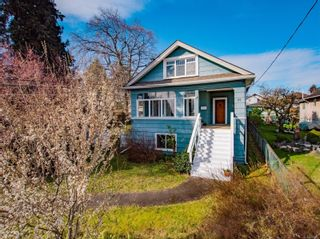 Photo 2: 95 Machleary St in : Na Old City House for sale (Nanaimo)  : MLS®# 870681