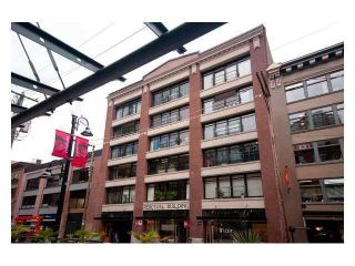 Photo 7: # 603 1155 MAINLAND ST in Vancouver: Yaletown Condo for sale (Vancouver West)  : MLS®# V1033516