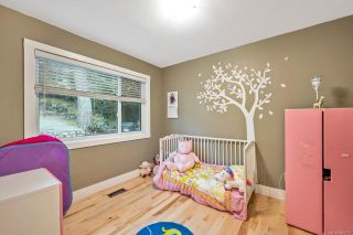 Photo 18: 300 Milburn Dr in Colwood: Co Lagoon House for sale : MLS®# 862707
