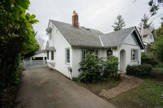 Photo 1: 3242 Wicklow St in : SE Maplewood House for sale (Saanich East)  : MLS®# 866712