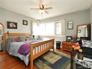 Photo 8: 2535 Empire St in VICTORIA: Vi Oaklands House for sale (Victoria)  : MLS®# 725738