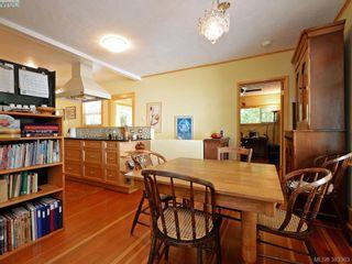 Photo 3: 2594 Beach Dr in VICTORIA: OB Estevan House for sale (Oak Bay)  : MLS®# 770514