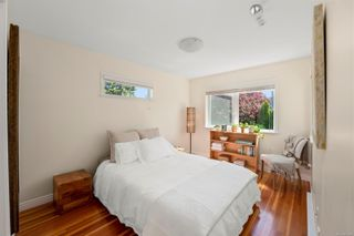 Photo 14: 129 MOSS St in : Vi Fairfield West House for sale (Victoria)  : MLS®# 883349