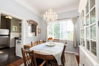 Photo 7: 3335 Maplewood Rd in Saanich: SE Maplewood House for sale (Saanich East)  : MLS®# 884335