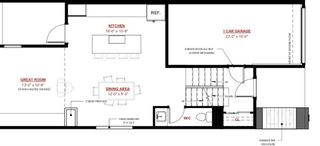 Photo 8: 138 Romance Lane in Winnipeg: Canterbury Park Residential for sale (3M)  : MLS®# 202104468