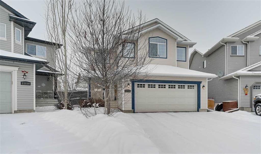 Main Photo: 11826 13A Avenue SW in Edmonton: House for sale