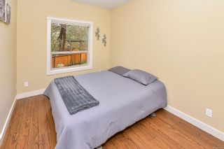 Photo 19: 6844 MARSDEN Rd in Sooke: Sk Broomhill House for sale : MLS®# 866885