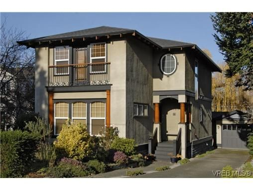 Main Photo: 2048 Meadow Place in Victoria: OB North Oak Bay House for sale (Oak Bay)  : MLS®# 256647