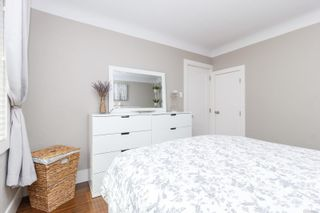 Photo 15: 555 Kenneth St in : SW Glanford House for sale (Saanich West)  : MLS®# 872541
