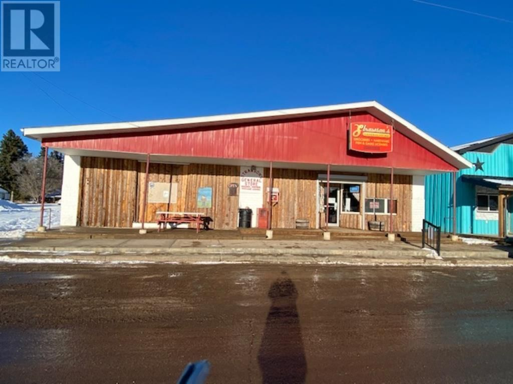 Main Photo: 9 State Avenue in Fort Assiniboine: Retail for sale : MLS®# A1060808